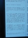DSCN8180.JPG
